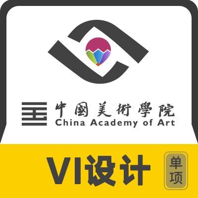迷瞳vi设计公司品牌创意vi设计系统设计餐饮VI设计策划公司
