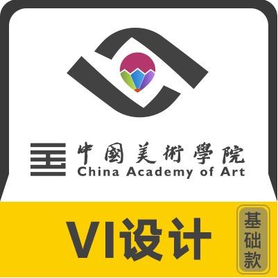 迷瞳餐饮娱乐旅游VI设计专属定制全套vi视觉系统设计医疗企业