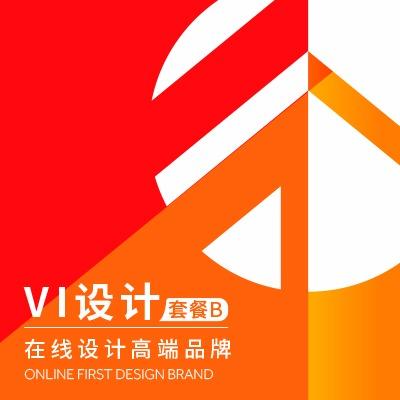 【休闲娱乐】 套餐02 千树办公VIS设计企业形象VI设计