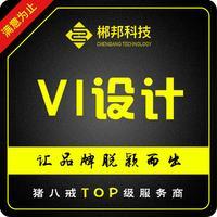 休闲娱乐游戏企业VI设计全套VIS定制vi设计品牌形象包装