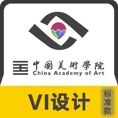 休闲娱乐VI电商VI设计企业形象设计食品VI办公用品金融IT