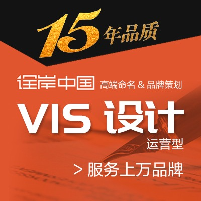 企业 VI设计 全套定制 VI设计 公司餐饮 VI 全套 设计  VI 视觉