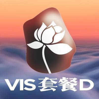 空蝉工业农业互联网电商教育培训系统VI设计企业全套VIS设计