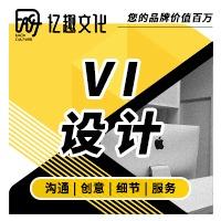 VI全套企业 品牌 VIS视觉识别系统设计政府教育餐饮 品牌 升级