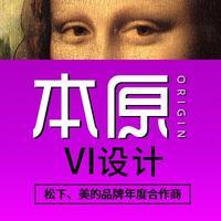 企业VI设计餐饮VI系统教育培训医疗美容全套vi视觉形象设计