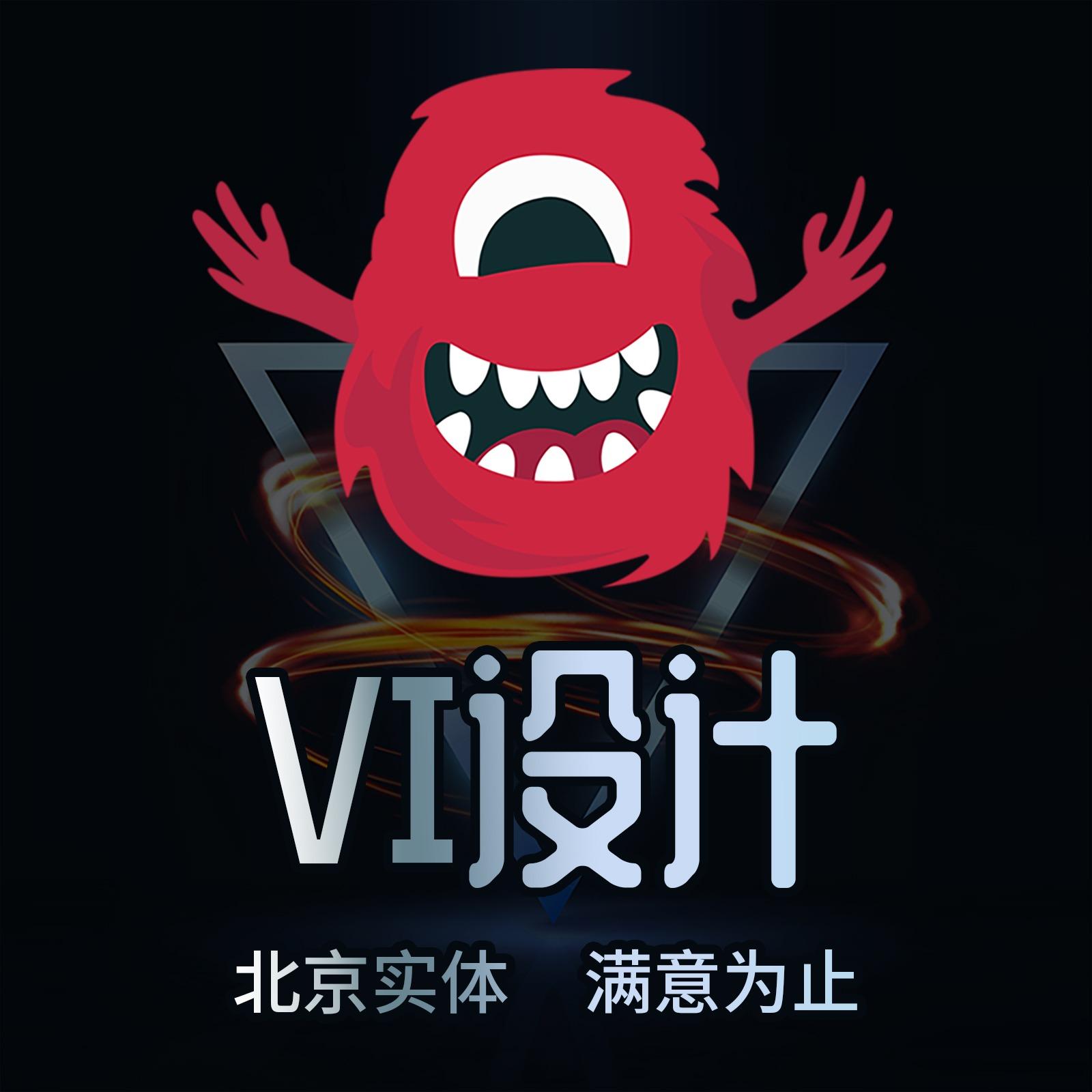 vi设计企业VIS全套VI设计品牌vi设计VIS视觉手册设