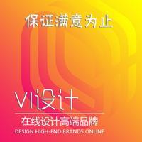 【策禾品牌设计】渝创传媒_VI设计_LOGO设计深圳市广泰建筑设计有限公司黔西南州分公司图片