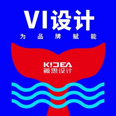 时尚潮流VI设计全套品牌IP卡通形象VI视觉系统设计