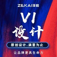 【休闲娱乐】泽楷VI设计 企业形象设计 vi视觉系统定制导视