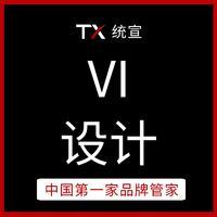 VI升级办公系统设计房地产教育金融旅游企业VI导视手册设计