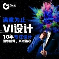 VIS设计VI定制品牌办公vi设计企业全套VI导视VI升级