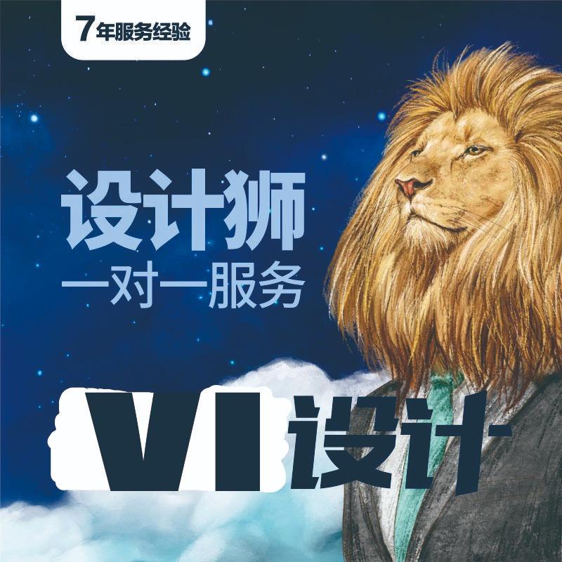 数码教育科技企业形象VI应用系统设计VIS视觉系统全套品牌
