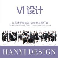 【品牌 设计 】VI 设计  公司企业个人高端商务名片 会员卡片 设计
