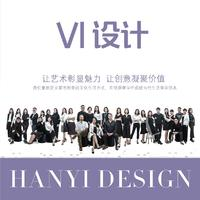 【品牌设计】VI设计|VIS设计|VI手册设计