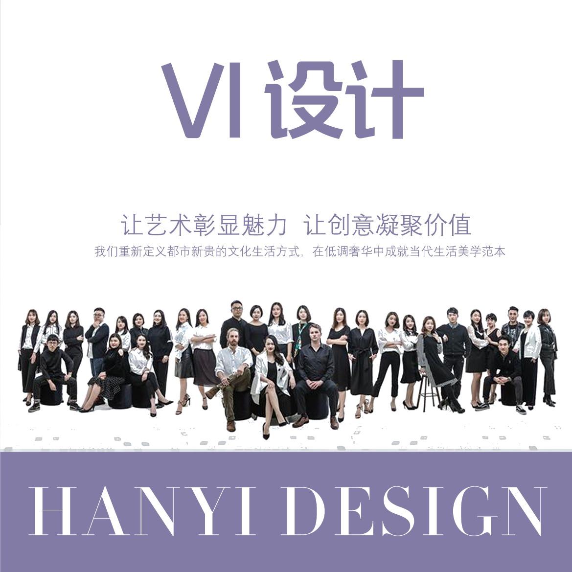 【品牌设计】VIS|视觉识别系统|企业门店形象画册|VI设计