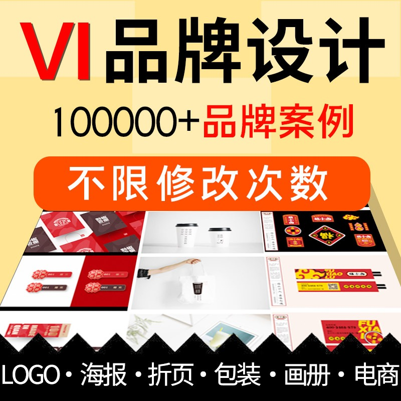 VI设计国际卡通形象医疗机构人工智能物业全套数码汽配vi系统