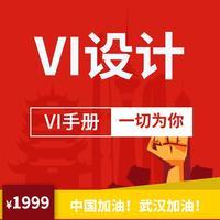 VI设计品牌手册农产品企业视觉vis基础应用整套VI设计