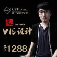 陈一飞VIS设计定制品牌办公vi设计企业全套VI导视VI升级