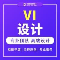 企业形象VI系统设计餐饮VIS品牌全套定制视觉导视系统设计