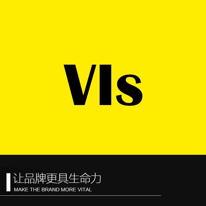 vi设计LOGO设计企业定制VIS设计品牌企业办公VI设计