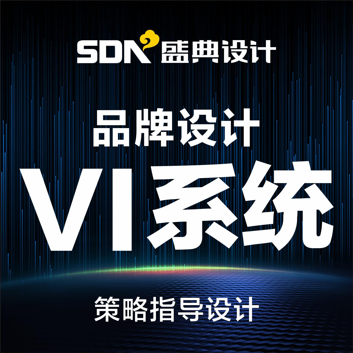 公司企业家居建材物流影视互联网行业 VI 全套企业品牌形象 设计