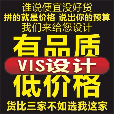 【改变广告】公司企业logo设计标志设计商标设计vi设计