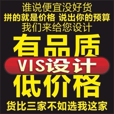 【改变广告】企业VI设计全套定制设计公司vi设计系统餐饮VI
