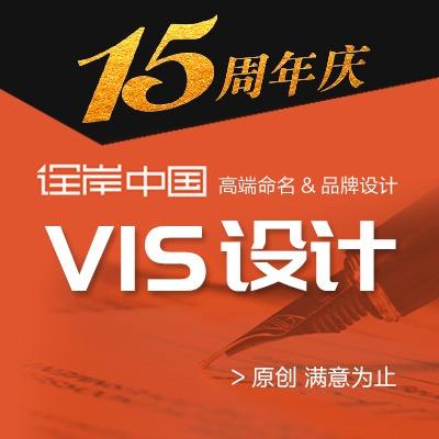 【VI设计】起步型企业形象 礼品VI应用设计  手册 医疗