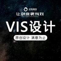 企业全套VI系统设计公司vi导视定制设计餐饮VIS升级设计