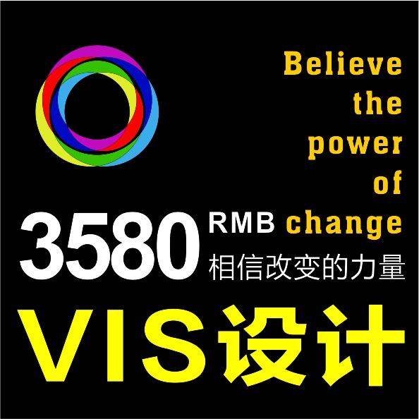 【改变广告】视觉设计系统VI设计全套VIS设计企业VI设计导