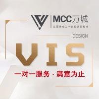 企业形象VI系统设计 VIS品牌全套定制设计企业视觉系统设计