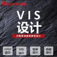 VI设计/vi系统设计/包装/画册/LOGO/包注册包满意