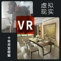 Unity3D游发虚拟现实VR(增强现实AR)开发