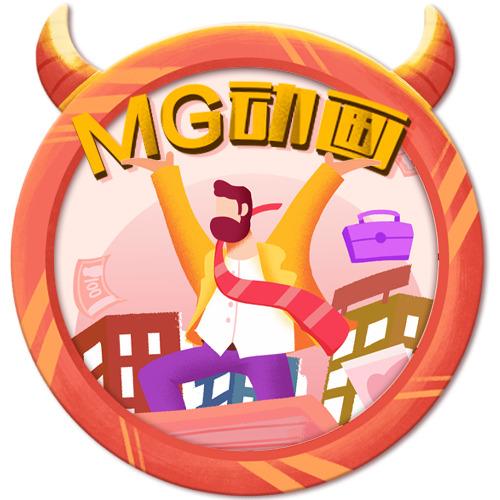 创意动画动漫产品卡通漫画Flash二维MG动画飞碟说快闪动画