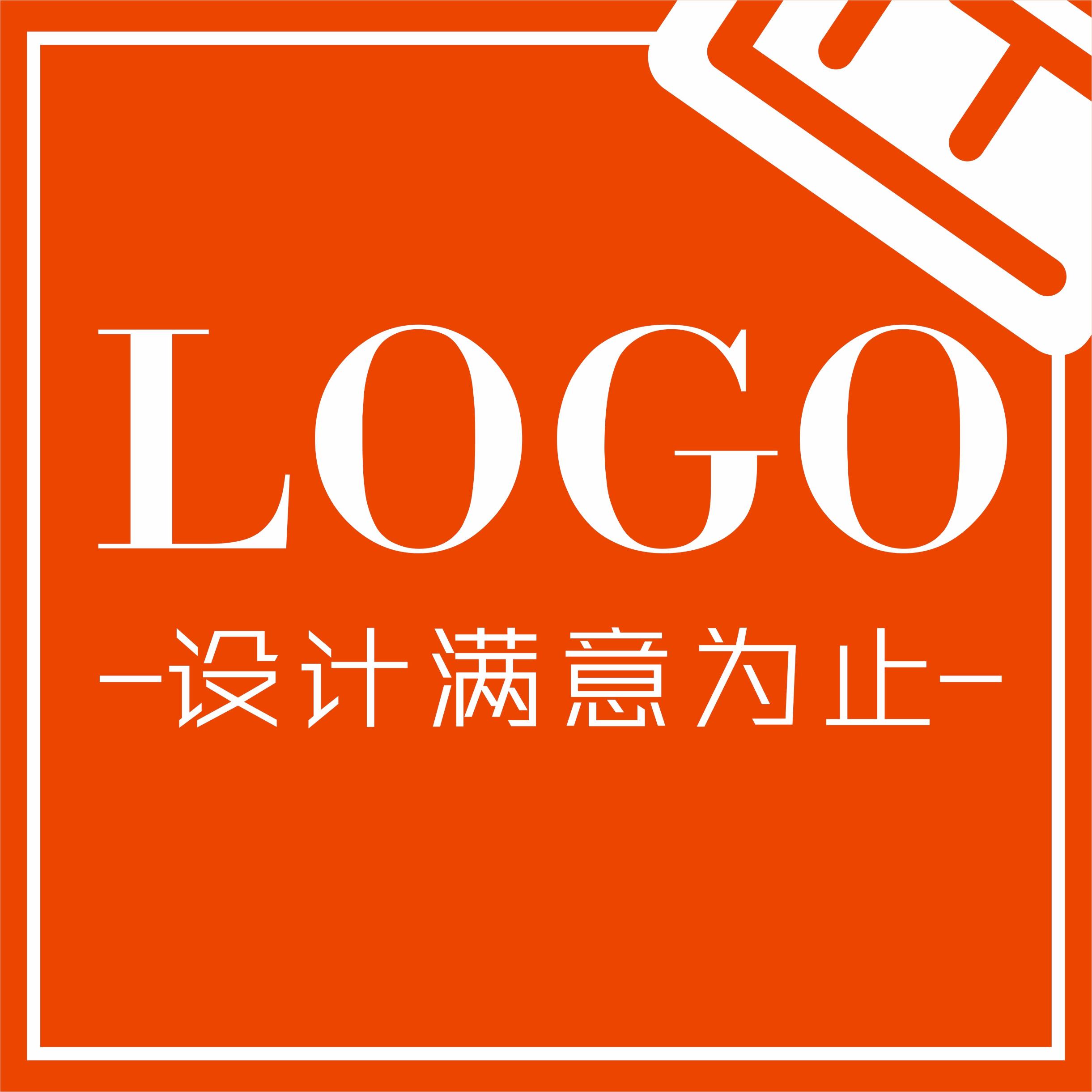 【匠意】logo设计酒店LOGO设计标志设计企业logo设计