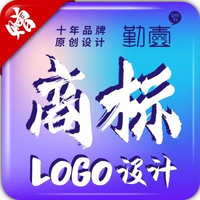 原创logo设计标志卡通商标设计品牌LOGO公司吉祥物手绘