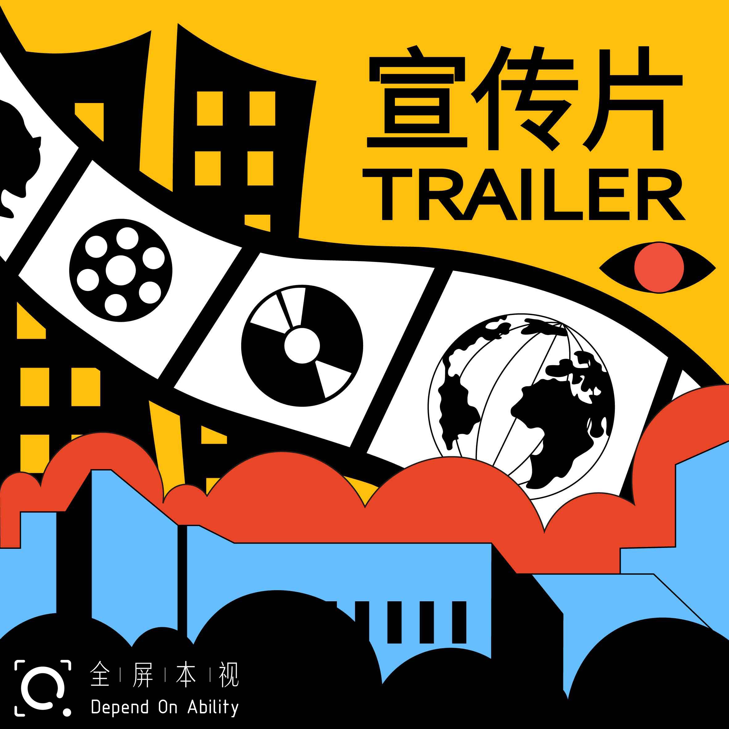 企业宣传片产品形象广告片视频微电影制作拍摄剪辑特效包装