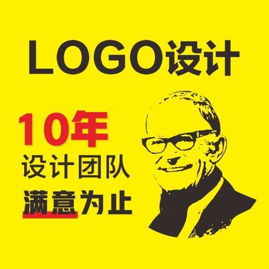 公司企业LOGO设计商标设计标志设计图形设计字体设计英文设计