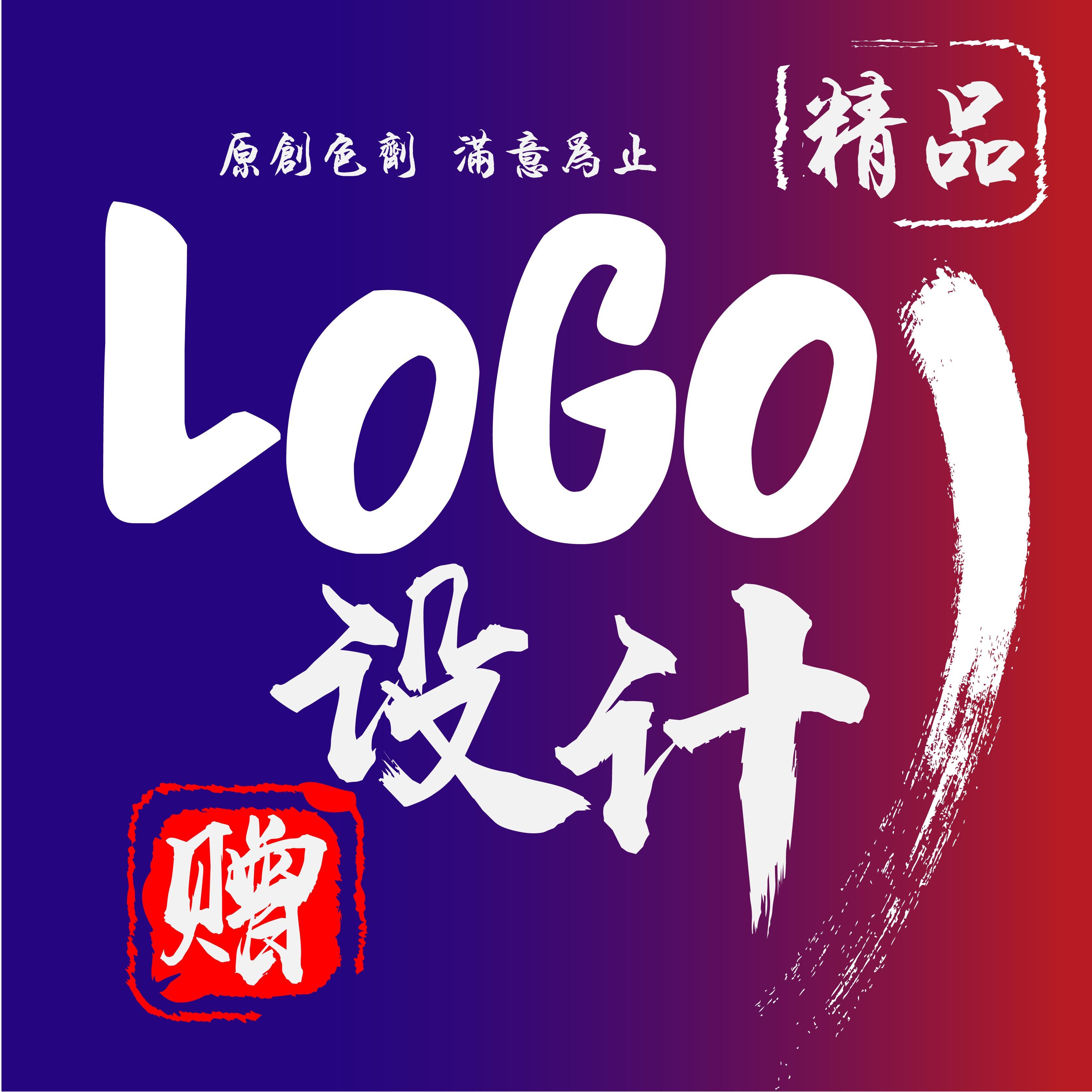 标志 设计 LOGO商标英文卡通logo字体 设计 餐饮科技公司动态