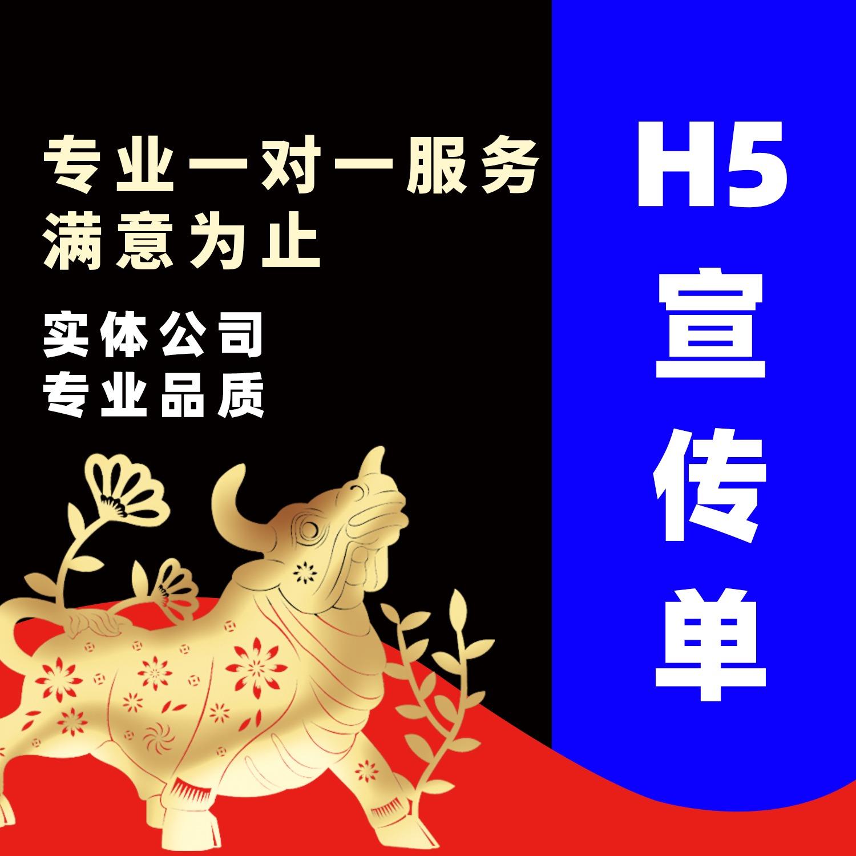H5微信营销小游戏高端定制跑酷测试射击进球投篮装扮益智消消乐