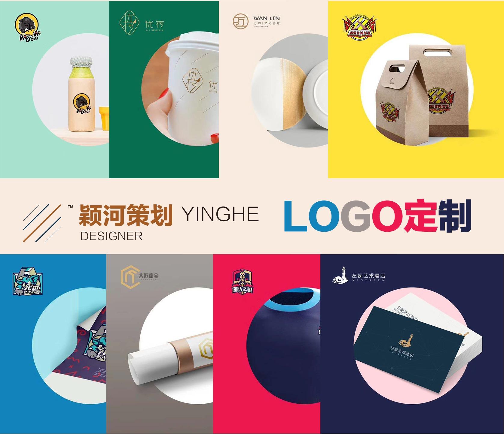 logo设计/标志设计/餐饮公司logo/logo制作