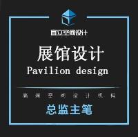 公装设计、展会展厅、展台设计、效果图
