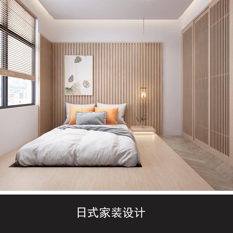 日式装修风格设计两居室<hl>家装</hl>设计现代日式和式效果图设计