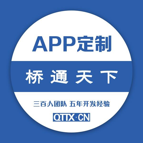 电商城外卖生鲜超市 app UI设计同城OTOpython 开发
