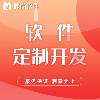 教育培训-数据库-购物网站拼团-APP注册-linux-开发