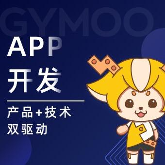 移动开发APP定制开发生鲜电商综合商城餐饮行业解决方案app