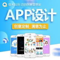 ui设计|app设计|移动h5|APPui设计|APP开发
