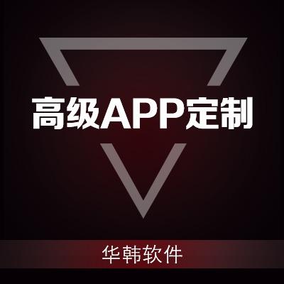 门店端核销微信支付宝小程序微信公众号网站开发app开发