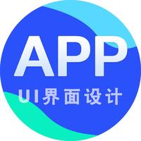app界面设计/wap网页美工/手机移动应用UI设计/微信