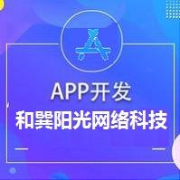 APP开发定制 安卓IOS开发 教育类APP开发